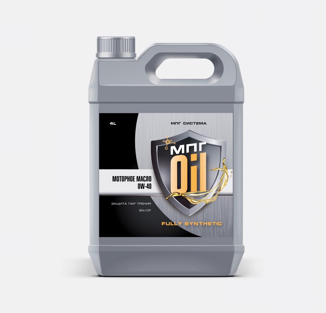 Моторное масло 0W-40 Synthetic (3группа) API SN/CF, ACEA A3/B4, 4л