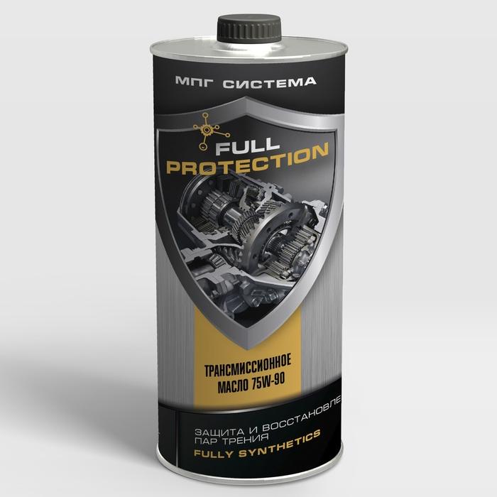 Трансмиссионное масло FULL PROTECTION 75W-90, 1 литр