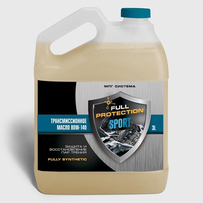 Трансмиссионное масло FULL PROTECTION SPORT 80W-140, 3 литра