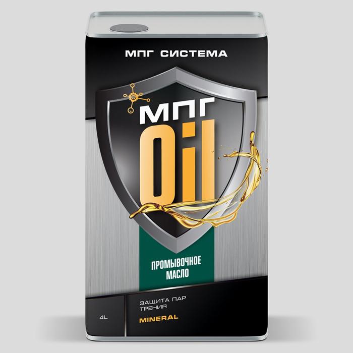 Промывочное масло без кислот, 4 литра