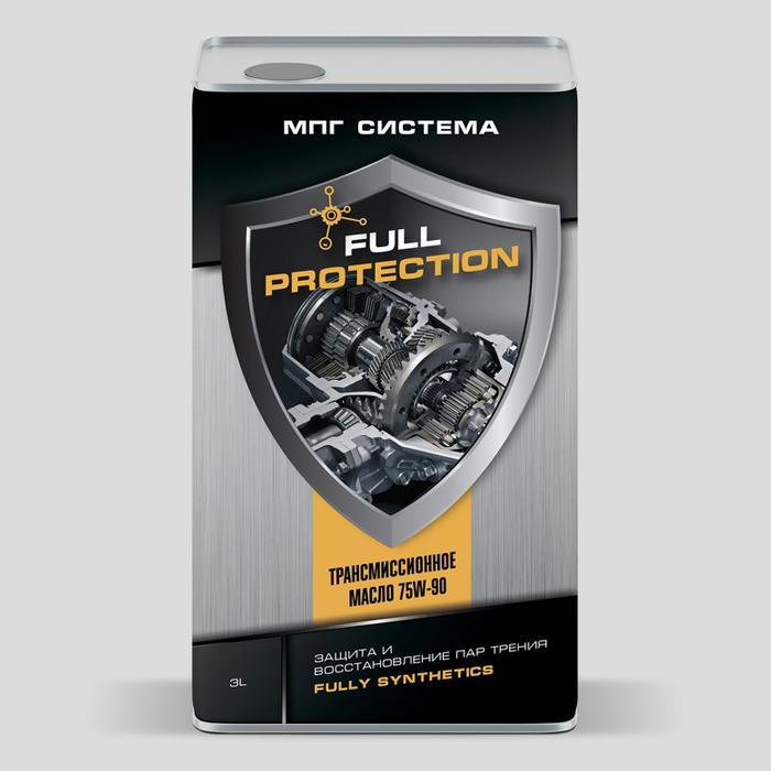 Трансмиссионное масло FULL PROTECTION 75W-90, 3 литра