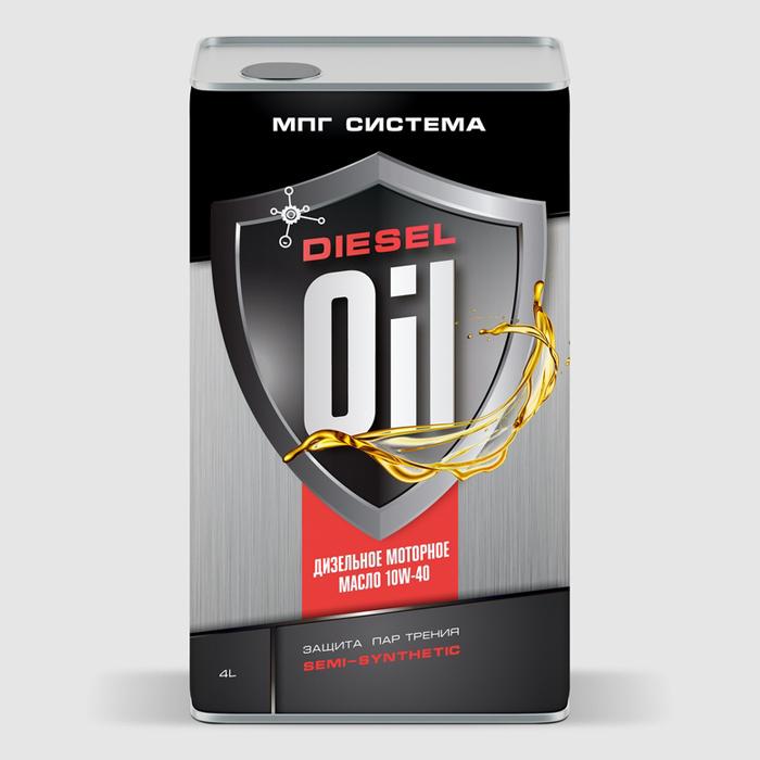 Моторное масло DIESEL с длительной эксплуатацией SAE 10W-40, 4 литра