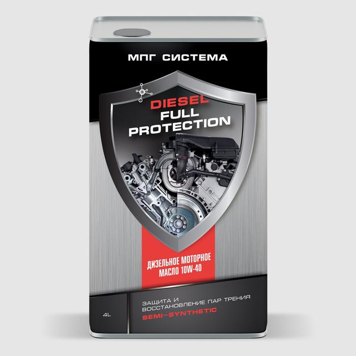 Моторное масло DIESEL FULL PROTEСTION с длительной эксплуатацией SAE 10W-40, 4 литра