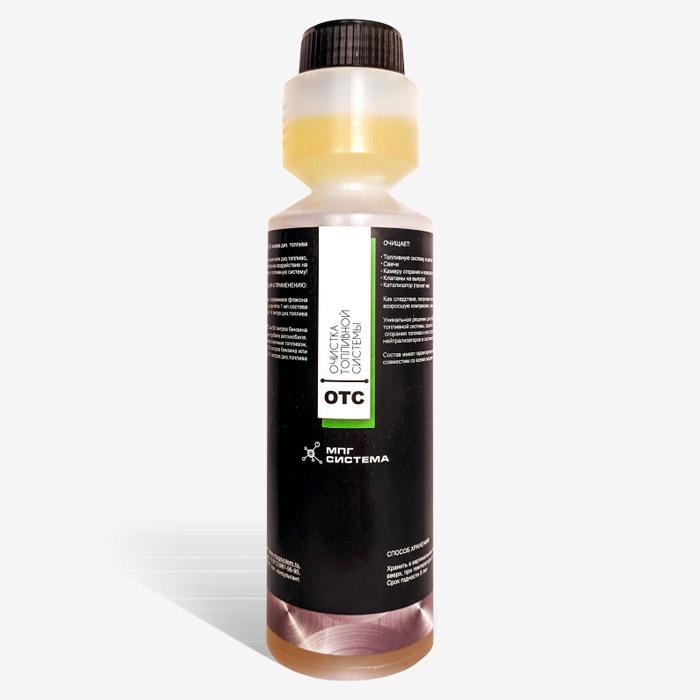 ОТС (очистка топливной системы) на 250 литров бензина или 350 литров диз. топлива